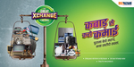 Big Bazaar The Great Exchange Offer - (11th Feb- 10th Mar)
