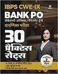Arihant 30 Practice Papers IBPS CWE- VIII Bank PO (PO/MT) Preliminary Examination 2019 Hindi