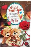 Valentine Day Greeting Card at Rs.49