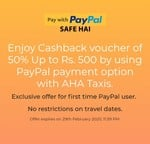 Get 50% upto ₹500 Instant Cashback on AHA Taxis Using PayPal (New PayPal Users)
