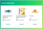 Grocery Steal Deals - 3 Items For Rs.3 (Baby Wipes + Cooking Oil + Toor/Arhar Dal)