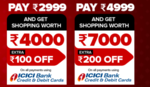 Get up to Rs 200 instant discount at Centralandme on purchase of gift voucher using ICICI Cards & Net Banking