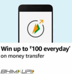 Amazon Send Money & Win upto ₹100 EveryDay Extended till 21st May