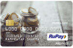 Banks/PPI's issue RuPay Prepaid Platinum Card - Free Airport Lounge Access