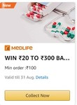Make a min payment of ₹100 on Medlife and Win ₹20 to ₹300