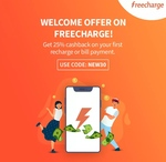 Get 25% Cashback upto 30₹ on Recharge / Bill Payment for New Freecharge Users