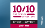 TataCliq Ten Ten Sale 10/10 The Season of gifting | 8th - 12th Oct | Upto 80% off | 10% HDFC Bank Offer