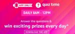 Amazon Quiz Answers for 12th Oct'20 – Win 10,000 Amazon Pay Balance : 5 Winners