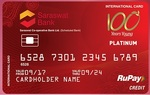 Saraswat Bank RuPay Credit card 20% cashback upto Rs 250 on Utility Bills