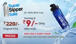 Droom Sipper Sale at 10AM to 6pm | Deals in Every Hour