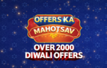StarQuik Offers ka Mahostav : Min. 7% off on all Groceries    BOGO Offer    Free Bikano Soan Papdi on Min Rs.1999 & much more offer