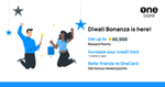 ONECARD Christmas bonanza- earn Christmas stamps 75-50000 points
