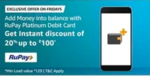 20% Instant discount upto 100 on add money via rupay cards on Amazon