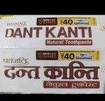 Buy Patanjali  dant kanti get up to 40 rs paytm cash