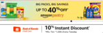 Amazon Pantry Store or Fresh Store Get 10% Instant Discount (1500) with BOB Credit Cards (Every Tuesday)