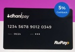 Dhanipay Offer - Subscribe today & get 50% cashback on subscription amount