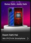 Daam Sahi Hai E47 Beds & Mattresses