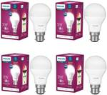 Philips 9w round bulb LED b22 (white pack of 4) 66% off