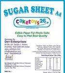 LOOT-  GURUH Sugar Sheet/Icing Sheet A4 (15), 1500 g