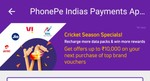 Phonepe : Recharge  data packs & get up to ₹10000 Cashback* on your next purchase of selected brand E-vouchers