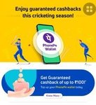 Phonepe Wallet TopUp : Get Guaranteed Cash back Upto 100 ( 5pm -10 pm) Today ( Top Up 1000 or more)  ( Working For Those Who have Never Add money in Wallet)