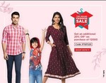 Pantaloons The Grand Fashion Sale | Get Additional 20% off via code on purchase of Rs. 2000