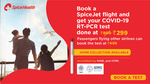Spicejet is offering RT-PCR Test For Rs. 299/- Only