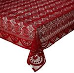 Amazon Brand - Solimo Cotton Blend Table Cover for Centre Table and 4 Seater Dining Table (Halo, Maroon)