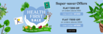 Health First Sale- Up to 60% Off + Extra Rs.500 Off on IMMUNITY Booster Products and Juice
