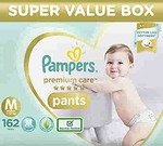 Pampers Premium Care Pants, Medium size baby diapers (MD), 162 Count, Softest ever Pampers pants at ₹2,046