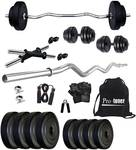 Protoner 20kg Home Gym Set with 3 Rods PVC Weight Lifting Package @1132  [ 100 Cashback ]