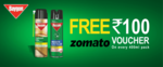 Buy Baygon Mosquito killer and get 100/- Zomato voucher
