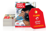 Free Right choice magazine ,get 100% cash back on Airtel Money on Annual Subscription