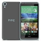 Ebay : HTC Desire 820G Plus Grey @ 16,586