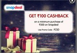 [Till 18 Jan] Get Rs 100/- Freecharge Cashback on Minimum Purchase of Rs 500/- at Snapdeal