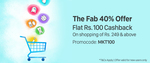 Back again  Flat Rs.100 Cash Back On minimum transaction of Rs.249 & Above