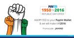 Paytm Wallet: Add 1950 to make it 2016