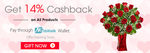 Flat 14% cashback on MyFlowerTree..Payment With mobikwik wallet