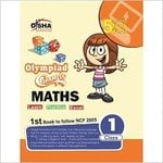 Olympiad Champs Mathematics Class 1 with 5 Online Mock Tests Paperback for Rs.75 (MRP : Rs.150( free delivery at amazon