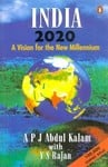 India 2020 A Vision for the New Millennium Paperback (English) 2014 @89 +30 ||