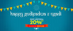 Zovi : Get Additional 20% off on Purchase