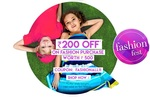 Rs. 200 Off on Fashion purchase worth Rs. 500 @Firstcry