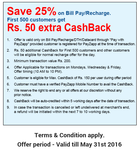 Payzapp - 25% Cashback on Recharge/Bill Payments + Rs.50 Additional Cashback for first 500 Customers