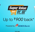 Amazon Super Value Day : Shop Rs.1000/Rs.2000/Rs.3000 From this store and get Rs.100/Rs.200/Rs.300 as Amazon.in gift card