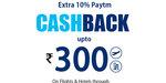 Easemytrip.com: Extra 10% Paytm CashBack upto Rs. 300 on Flights & Hotels
