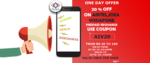 (Live now) EzeePay App – Get 20% discount on Airtel, Idea, Vodafone Recharge (All Users)