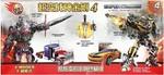 Emob Convertible Super Change Series Power Robot Convert Into Car, Dinosaur & Truck ( Large Size ) - 1000 (Mrp 2499) at Flipkart