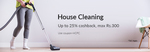 Up to 25% cashback on House Cleaning & Pest Control Services (Bangalore Only)