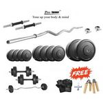 Protoner 25 Kg Home Gym Set + Gloves + Grippers + Dumbells rods + 3 FT EZ BAR. @ Rs.999 (MRP : Rs.4000)