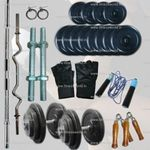 Body maxx weight Lifting home gym completev set @Rs.2549/-
